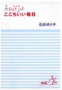 画像参照:http://www.gentosha.co.jp/book/b9110.html