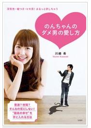 画像参照:http://tkj.jp/book/?cd=02364701