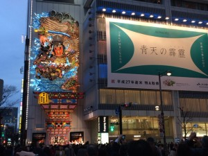 20160325ねぷた