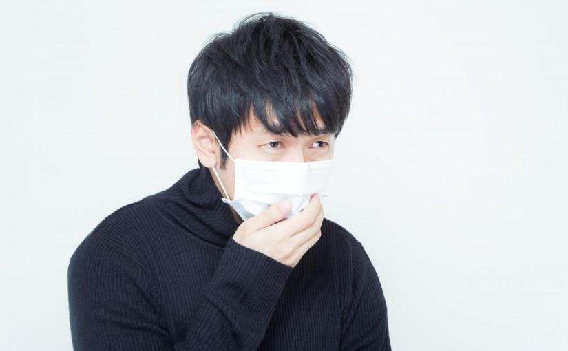 【メモ】大人が繰り返す溶連菌感染症の予防と免疫力