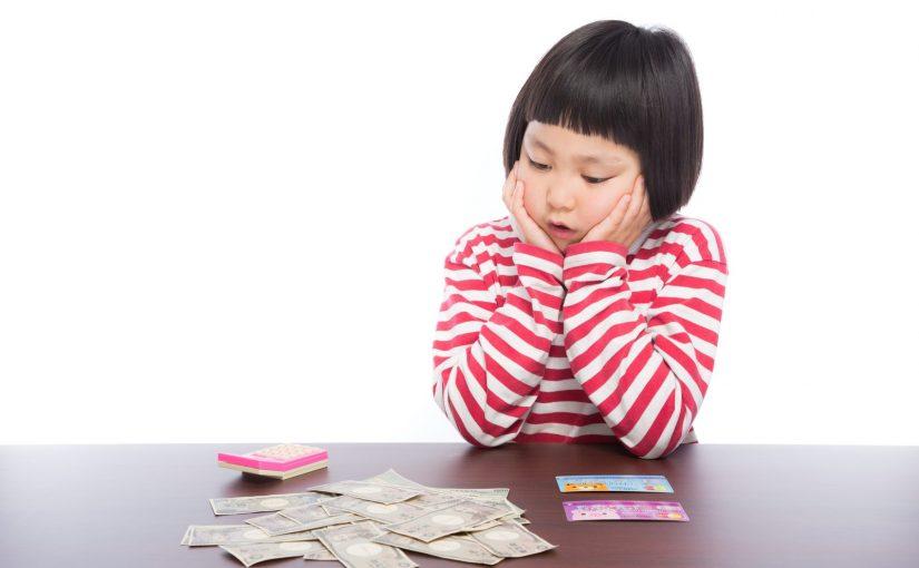 【メモ】収入を保障する保険が増えてきました。